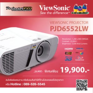 projector-viewsonic-pjd6552